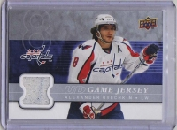 2008 Upper Deck Game Jerseys Series 1 Alexander Ovechkin  Card #GJAO - Washington Capitals