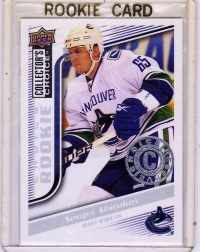 2009 Upper Deck Collectors Choice Reserve Sergei Shirokov Rookie Card #297 - Vancouver Canucks