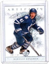 2012 Upper Deck Artifacts Nikolai Kulemin  Card #78 - Toronto Maple Leafs