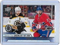 2016 Upper Deck Base Set Series 1 David Krejci / Alex Galchenyuk  Card #200 - Boston Bruins/Montreal Canadiens